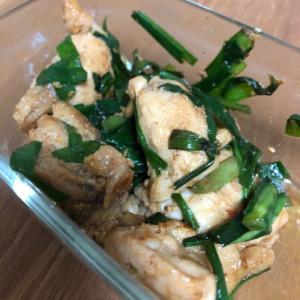 ニラと鶏モモ肉のさっぱり炒め