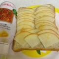 【簡単】はちみつバターのりんごトースト