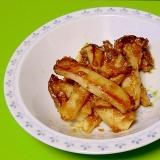 エリンギのピーナッツバター焼き