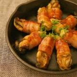 牡蠣のベーコン巻きグリル♪