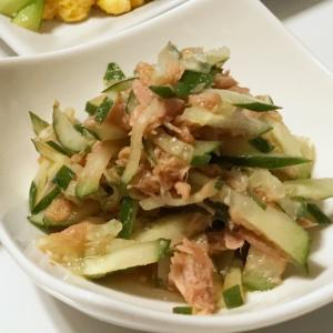 キュウリとツナの中華風サラダ♪