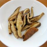 シンプルで美味しい!椎茸のバター醤油炒め♪