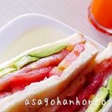 アボカド&トマトのサンドイッチ