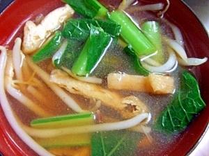 小松菜ともやしと油揚げの味噌汁