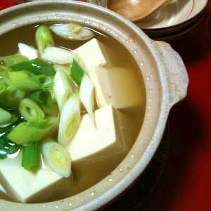 カワハギのアラでお鍋♪美味しい湯豆腐☆