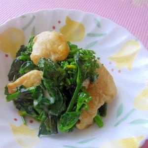 簡単*美味しい*つぼみ菜と鶏胸肉のマヨ醤油炒め