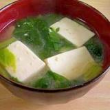 ◆ほうれん草と豆腐の味噌汁◆