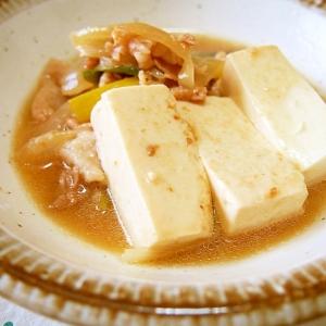 豆腐と豚こまのすき焼き風煮♪