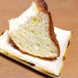 ボウルケーキ チーズ 約24cmのボウル