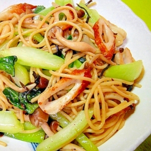 チンゲン菜と竹輪塩昆布の和風パスタ
