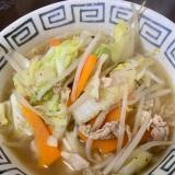 野菜たっぷり!タンメン