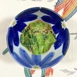 チンゲン菜のきな粉和え