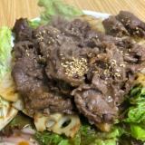 れんこんと牛肉のサラダ