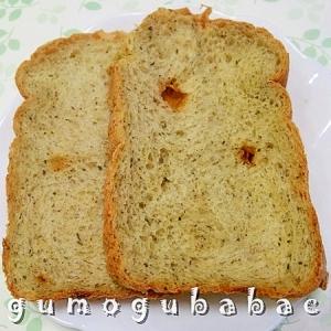HBで作る☆緑茶キャラメルパン