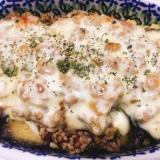 トロ〜リチーズ!なすとポテトとミンチのサルサ焼き