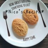 ポリ袋とHMで作る簡単きな粉クッキー♪