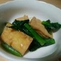 ホッとする味、厚揚げと小松菜の煮物