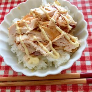 鶏ハムの丼★