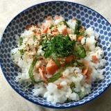 鮭と大葉の混ぜ寿司