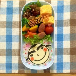 簡単海苔アート キャラ弁☆イモトのお弁当♪