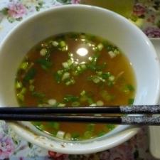 風邪撃退!体ポカポカ・ネギ味噌生姜スープ