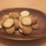 便秘&冷え性改善!オリゴ糖でジンジャークッキー