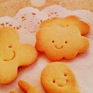 簡単クッキー by ai*ko|簡単作り方/料理検索の楽天レシピ ...