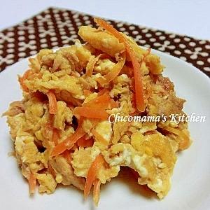ツナとにんじんの卵炒め~お弁当用~