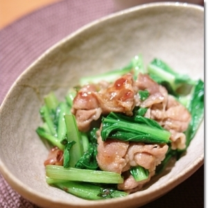 柚子の香りの豚肉小松菜炒め