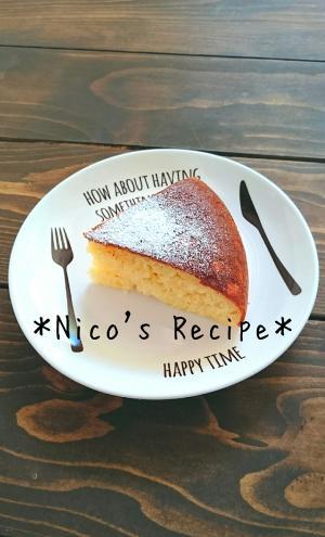 炊飯器とHMで簡単♪甘酒ケーキ