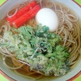 春菊天ぷらと卵の蕎麦