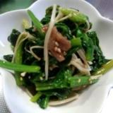 小松菜とえのきの梅肉和え