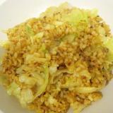 レタスのカレー炒飯