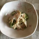 ミミガーときゅうりの酢味噌和え
