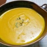 母直伝!簡単☆濃厚かぼちゃスープ