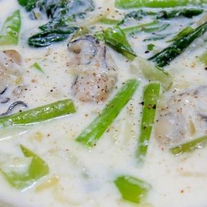 小松菜と牡蠣のクリームスープ
