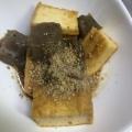 厚揚げとこんにゃくの味噌煮