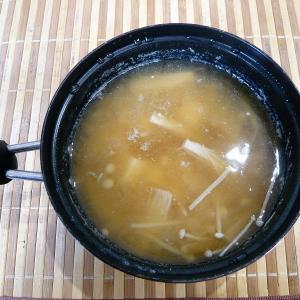えのきと豆腐の味噌汁
