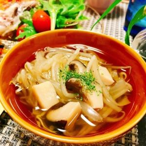 簡単♪モヤシとエリンギの生姜スープ