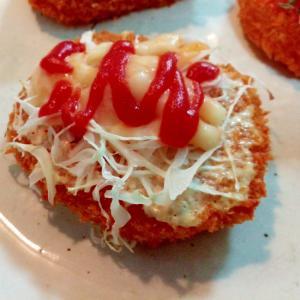 マヨ/ケチャで キャベツとチーズのおやつコロッケ