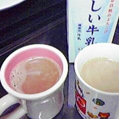 簡単おいしい☆黒豆黒砂糖なホットカフェモカ♪