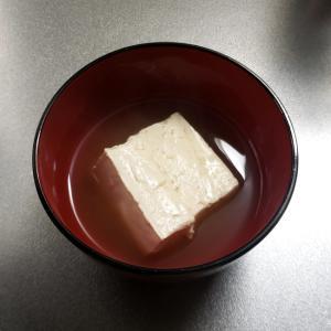 めんつゆで湯豆腐