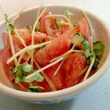 ごまわさび/マヨで トマトとかいわれ大根のサラダ