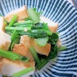 厚揚げと小松菜の和え物