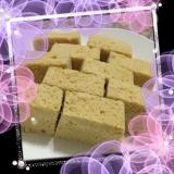【糖質制限】おから蒸しパン