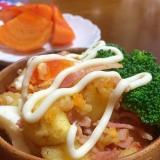 ほくほく♪ジャガイモとベーコンの温野菜サラダ