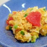 生姜入り 福神漬けと葱の卵炒め