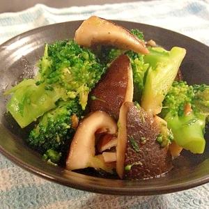 椎茸とブロッコリーのオイスターソース炒め
