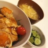 200円で作れる「激うまチャーシュー丼」半熟卵のせ