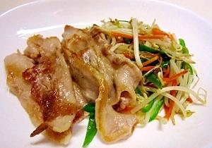 カロリーダウンの 豚ばら肉のカリカリ焼き